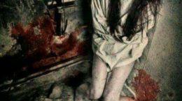 Итальянская ведьма Эрджиния Инганнаморте